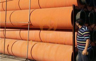 Pipeline laying method1